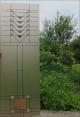 Usa sticla securizata (8 mm) cu vitraliu model ORGANIC