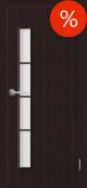Usa de interior Standart 11, cu geam, culoare Mokko(wenge), latime 600 mm