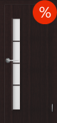 Usa de interior Standart 11, cu geam, culoare Mokko(wenge), latime 700 mm
